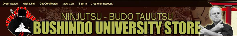 BushindoStoreHeader