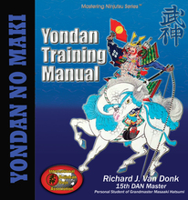 Yondan_Course